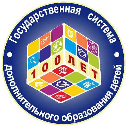 100 лет ДОД