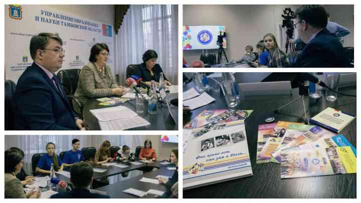 Темой пресс-конференции стало обучение детей в системе дополнительное образование
