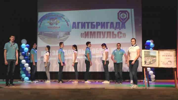 Итоги областного фестиваля школьных агитбригад «Здоровым быть здорово!», посвященного Десятилетию детства в России