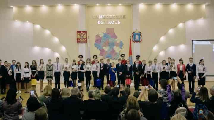 Торжественная церемония вручения паспортов граждан Российской Федерации одаренным школьникам области