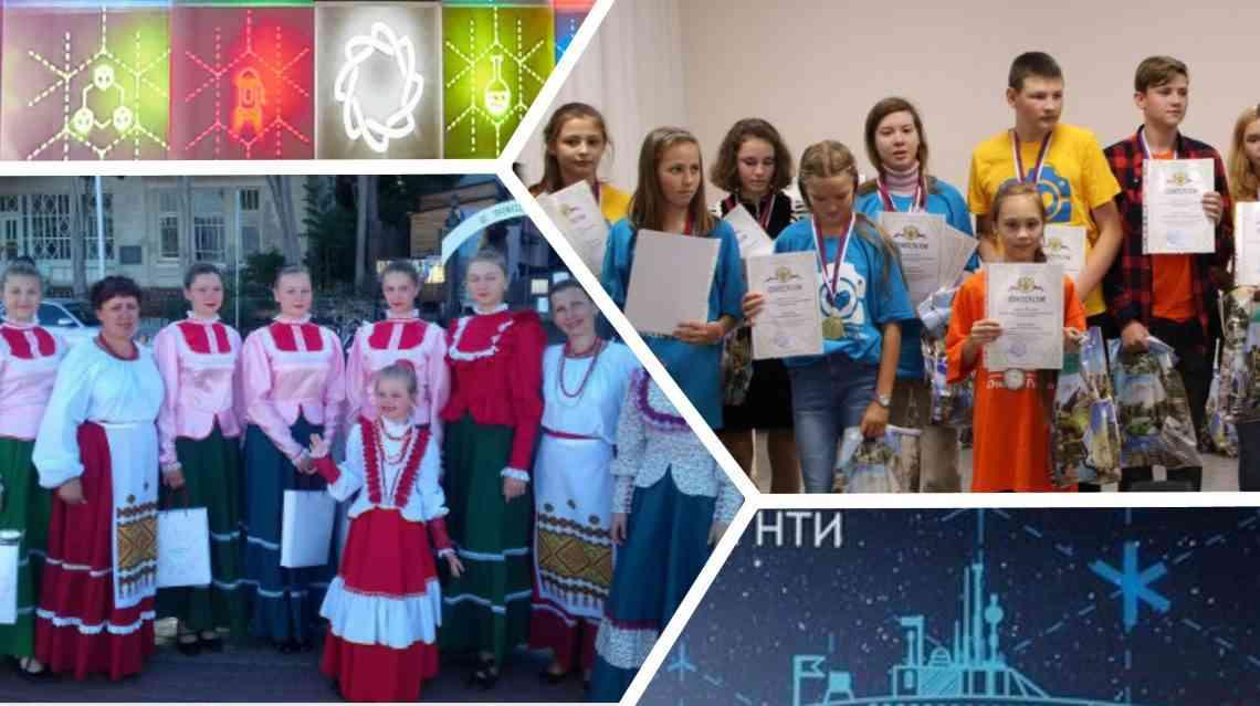 Итоги участия делегаций Тамбовской области во Всероссийских конкурсных мероприятиях с обучающимися