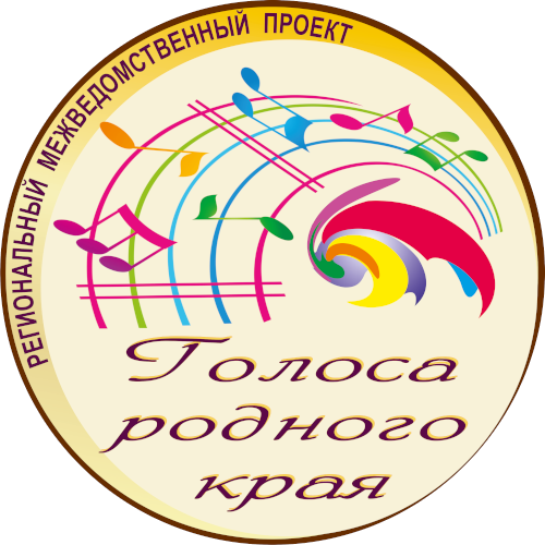 проект_хоры