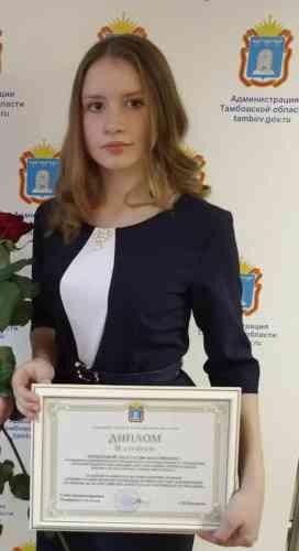 А_Копылова