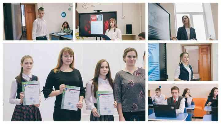 Юные краеведы защитили свои исследовательские работы на областной научно-практической конференции