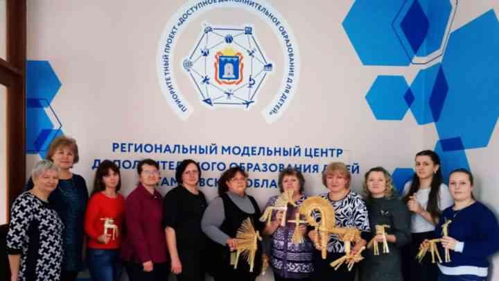 На базе Регионального модельного центра завершилась реализация программы элективного курса «Плетение из соломы»