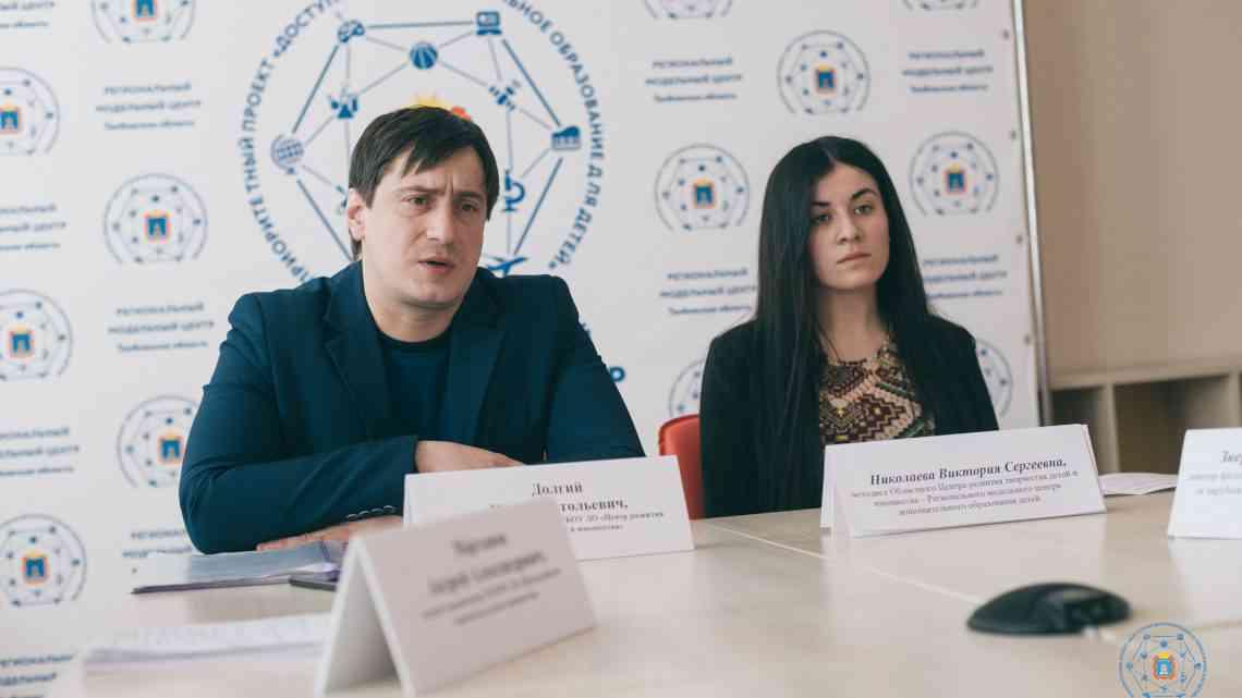Вебинар «О реализации дополнительной общеобразовательной общеразвивающей программы «СМИ будущего» прошел сегодня в Региональном модельном центре