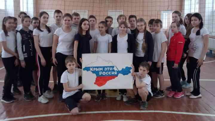Мероприятия в рамках Всероссийской социальной акции «Русский Крым и Севастополь»