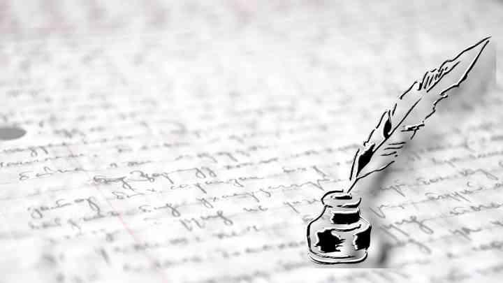 Итоги регионального заочного этапа Всероссийского конкурса литературно-художественного творчества «Шедевры из чернильницы»