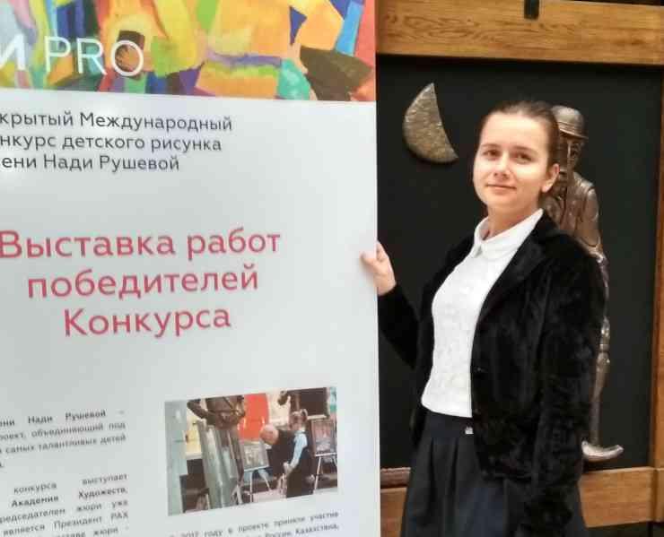 Н_Мальцева