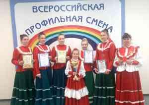 ансамбль красная горка на конкурсе