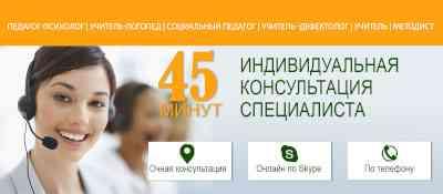 Региональная консультативная служба