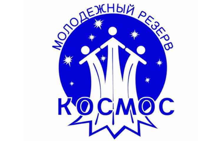 цто_космос