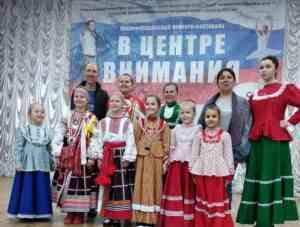 таланты россии_красная горка