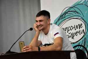 кл-встреча_осипов